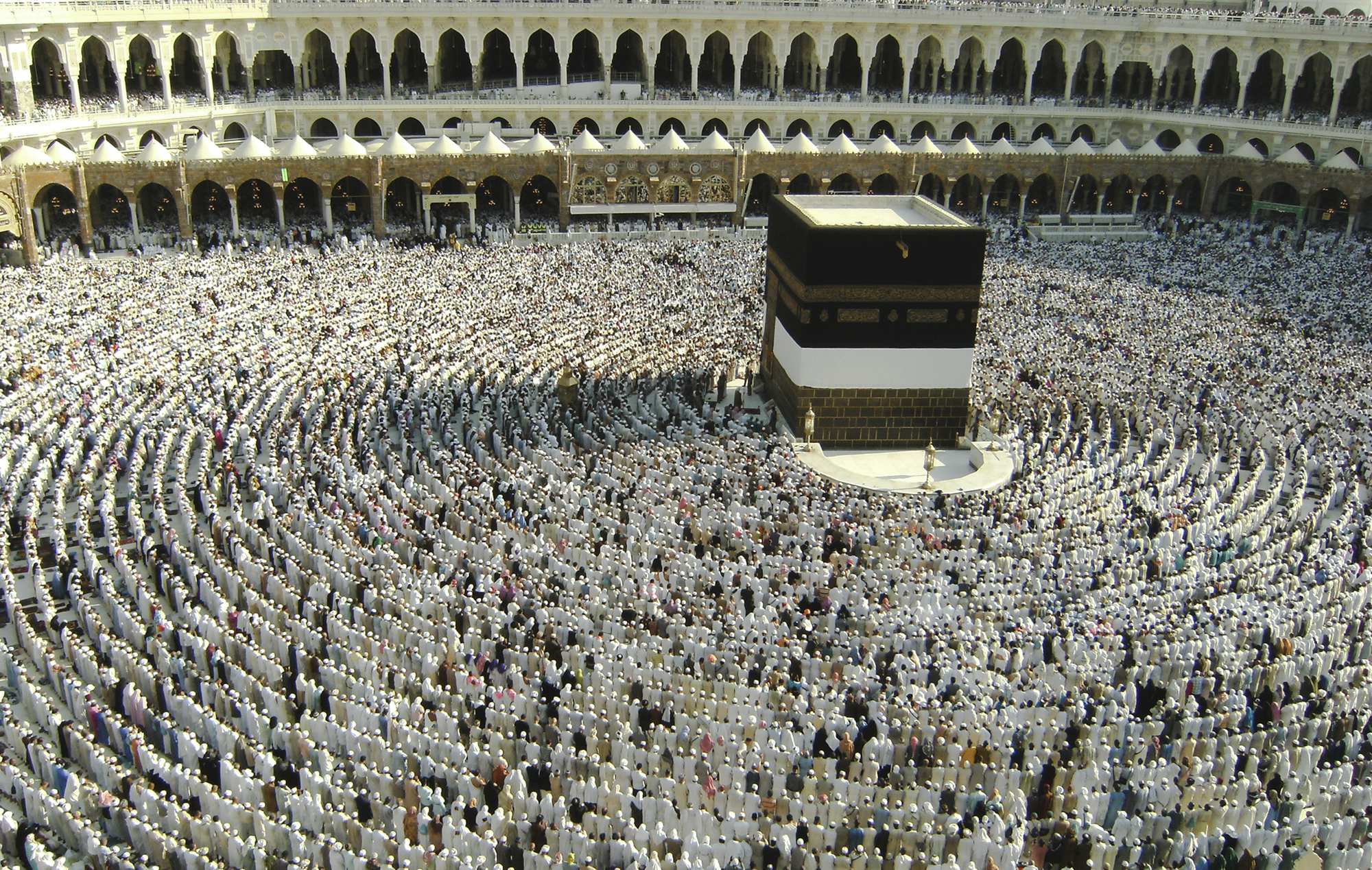 Hajj Packages 2020 | Hajj 2020 Packages from UK