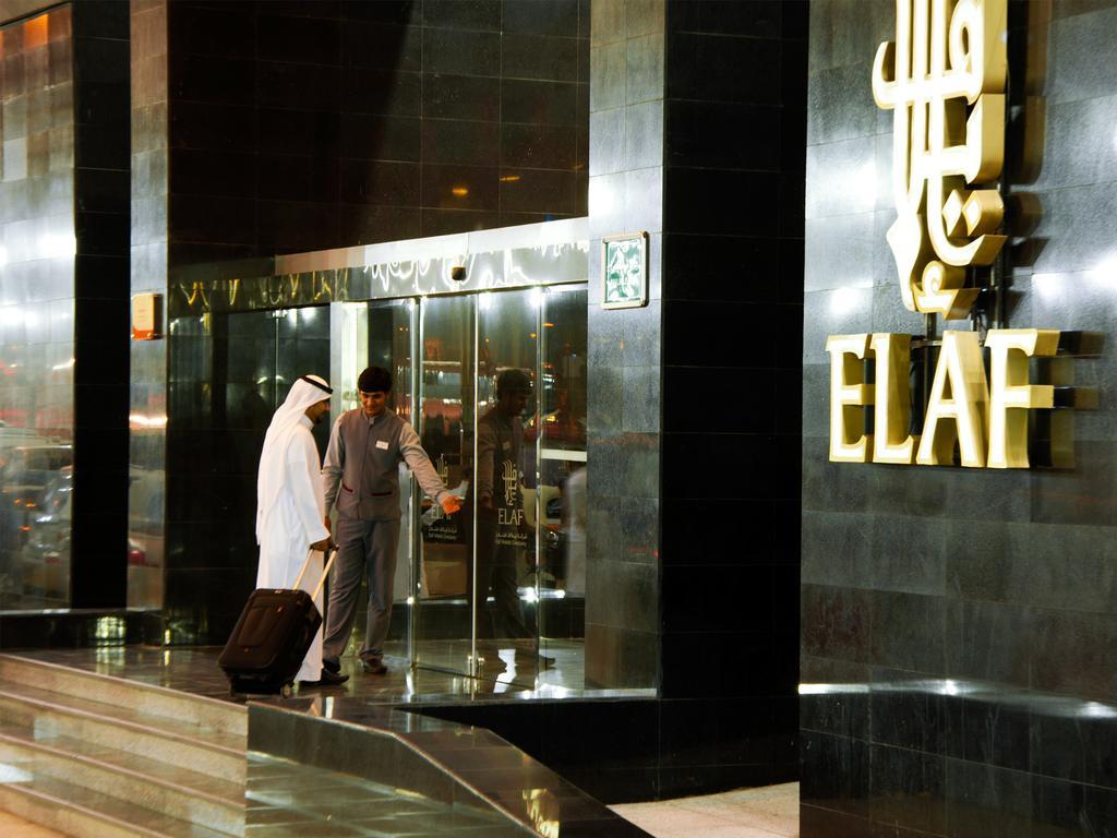 elaf bakkah hotel british hajj amp umrah services