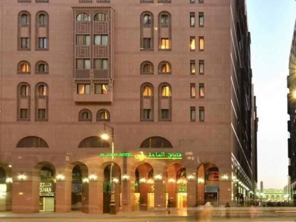 Al Saha Hotel - British Hajj & Umrah Services