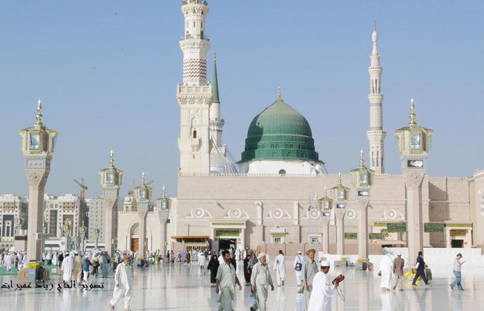 Moubark Al Salam - British Hajj & Umrah Services